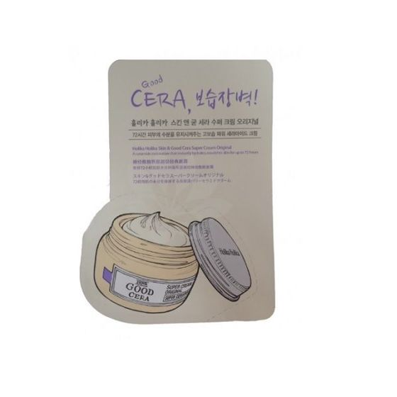 Holika Holika Skin&Good Cera Super Cream krem do twarzy - próbka 2ml
