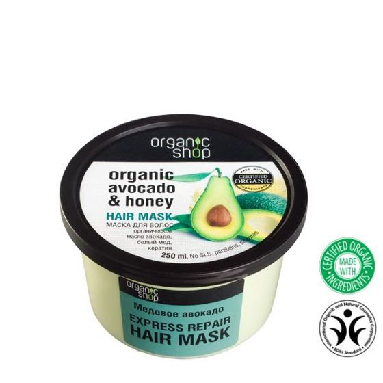 "Organic Shop - maska do włosów ""Organic avocado & honey""– expresowa naprawa OS23"