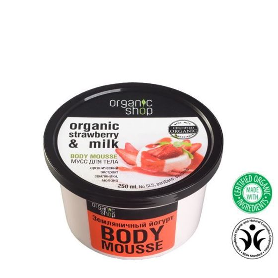 "Organic Shop – mus do ciała ""Organic strawberry & milk"" OS25"